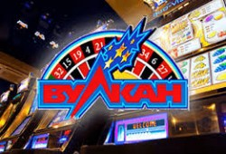 Вулкан Платинум – обзор онлайн казино