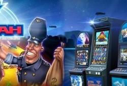 Игровые автоматы – более 200 разнообразных слотов, которые подойдут даже самым требовательным игрокам
