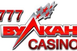 Причины популярности казино Вулкан среди игроков