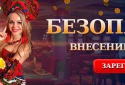 Получайте азартные эмоции в Вулкан Россия и зарабатывайте в лучшем казино