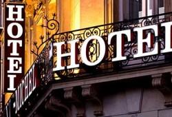 Отель «Вояж»
