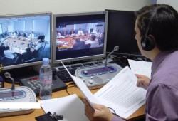 Инновационные технологии: можно ли следить за человеком через компьютер